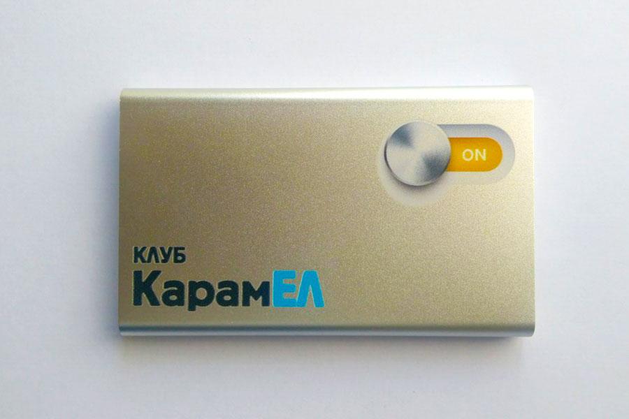 Батерия КарамЕЛ