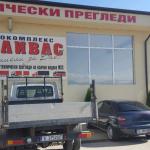 eCars Автокомплекс Каливас